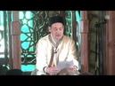 Наиль хазрат Каримуллин 15 06 2018 в мечети Казан Нуры читал пятничную проповедь
