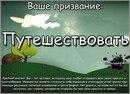 Екатерина Лаптева фото #43
