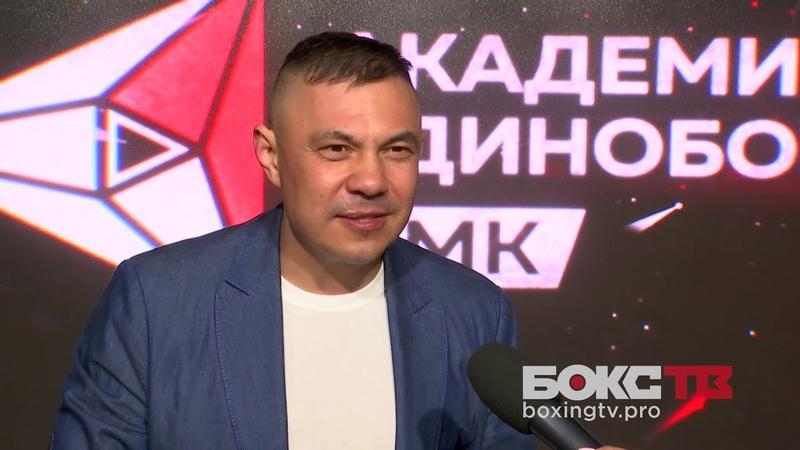 БОКС ТВ ЛИЦА Владимир ЧЕРНЯ Жизнь после Цзю
