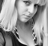 Аня Селезнева, 10 мая , Новосибирск, id185602863