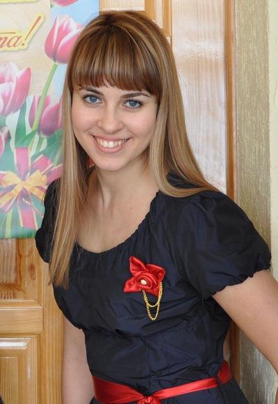 Александра Рублёва, 8 апреля 1988, Таганрог, id27007322