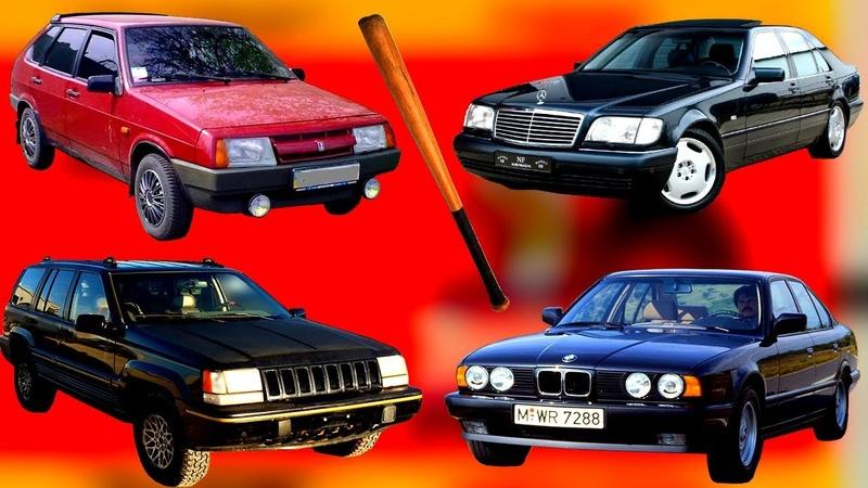 Бандитские машины 90х на каких автомобилях ездили бандиты 90х