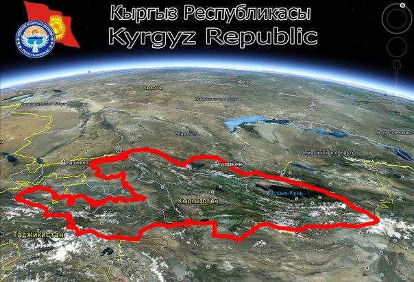 Эссе кыргызстан менин мекеним 7982