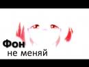 Очень грустный аниме клип про любовь - Вспоминай меня..