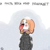 Ирина -----, 4 мая , Москва, id2426794