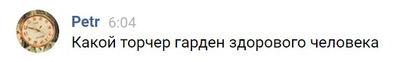 Михаил Лямин |