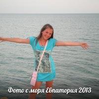 Диана Семененко