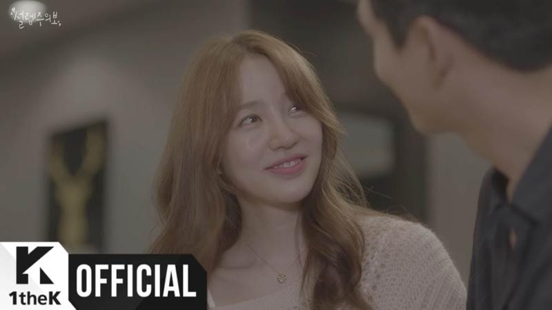 MV Kim jong min 김종민 Could I love again 다시 만날 수 있을까 Love Alert 설렘주의보 OST Part 1