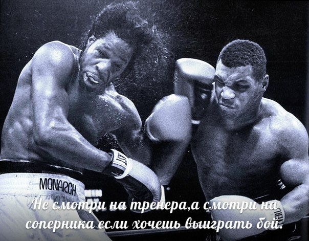 Тренер,спарринг-партнер по боксу Харьков спаринг
