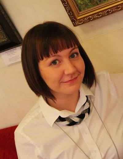 Анастасия Кананерова, 17 июня , Екатеринбург, id28202690