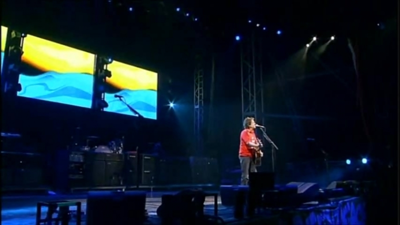 Paul McCartney Yesterday Live