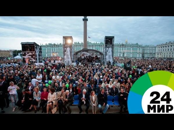 В Петербурге открылся кинофестиваль «Послание к человеку» - МИР 24