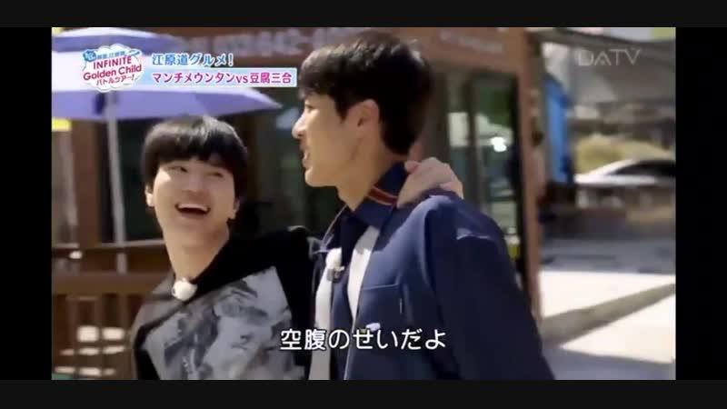 [03.11.18] DATV Lets Go Korea Gangwon-do INFINITE x Golden Child Brother Groups Battle Tour, эпизод 2 (Сонёль, Сонджон)