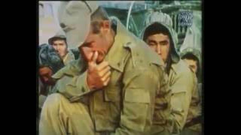 Мы уходим, уходим, уходим... - песня и клип про вывод Советских войск из Афганистана