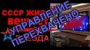 ТЕЛЕКАНАЛ ЗВЕЗДА ВЕЩАЕТ СССР ЖИВ КОД ДОСТУПА