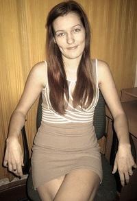 Екатерина Курдина, 5 ноября 1990, Донецк, id183145875