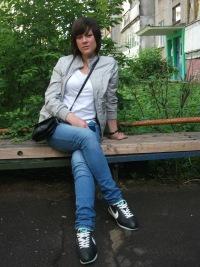Татьяна Яковицкая, 10 мая , Минск, id114505104