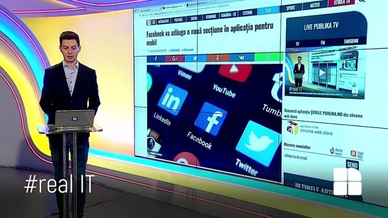 RealIT. Facebook va adăuga o nouă secţiune în aplicaţia pentru mobil PUBLIKA .MD - AICI SUNT ȘTIRILE