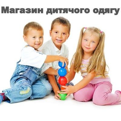 Магазин дитячого одягу Континет в місті Коломия  130c5cb6deba6