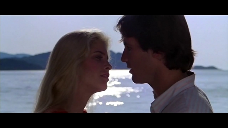 Helen Slater - Ectomorphic Love - Gem Jones