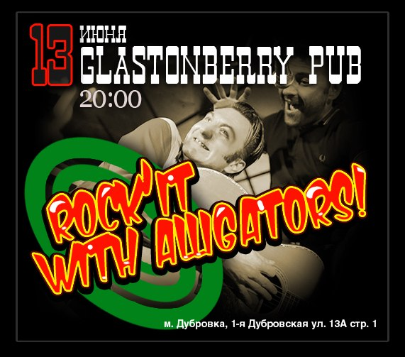 13.06 THE ALLIGATORS в GLASTONBERRY PUB