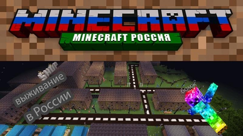 Выживание бомжа в России 5