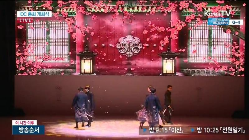 VIXX - The Wind of Starlight Shangri-la (IOC Opening Ceremony)