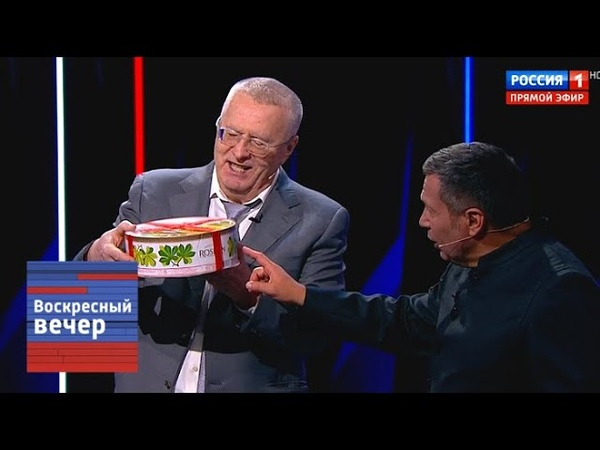 Шаг к ПРИМИРЕНИЮ с Россией Соловьев и Жириновский в шоке от ТАКОГО подарка