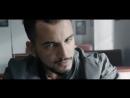 Елена Темникова feat. Natan-Наверно