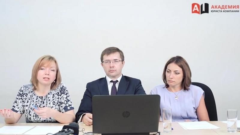 Трансформация подрядных отношений при реализации девелоперских проектов (08.09.2016)