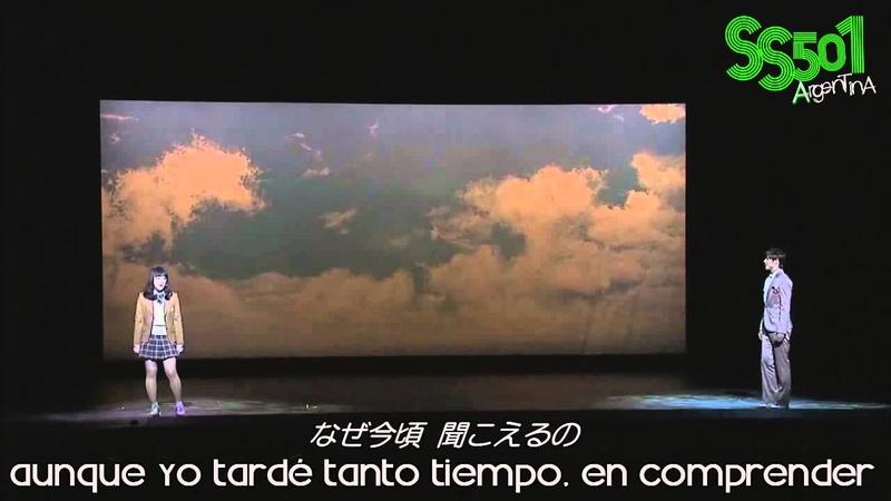 SS501 Argentina • Goong Musical • Kim KyuJong - Sub español