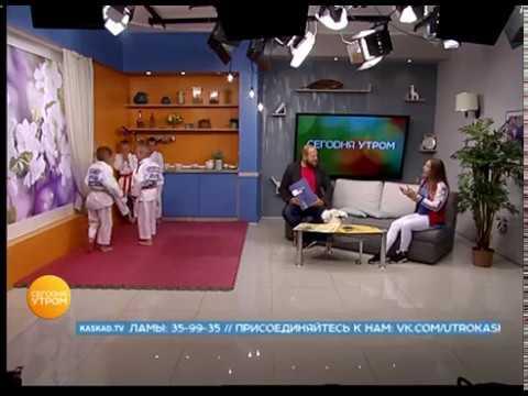 Вне Игры, Валерия Горелик, дзюдо, 2018, kaskad.tv