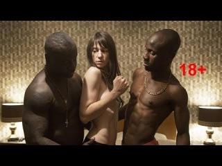 Нимфоманка (часть 1) - Русский Трейлер (2014)