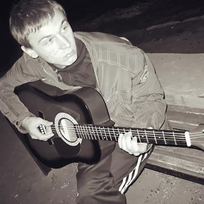 Александр Бриткарь, 9 ноября 1993, Киев, id147285385