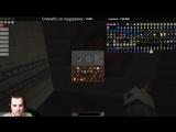 Побалтушки! ЭРА 4!!!! | SevTech: Ages | Minecraft | RHWORLD [RU]