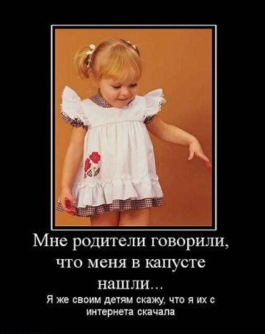 картинки для детей цветы: