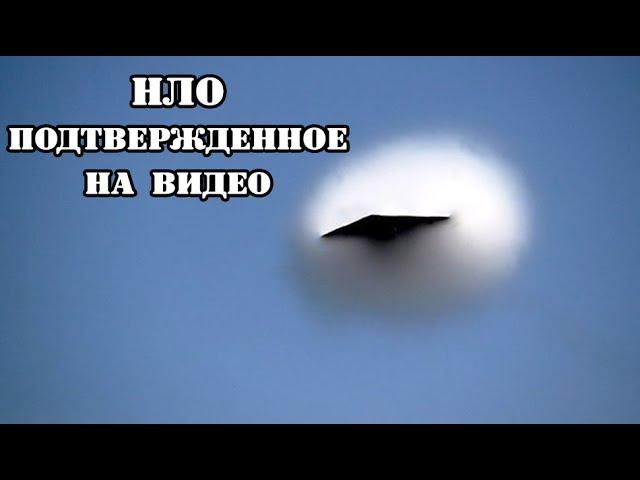 То что они увидели в небе их сильно поразило! Секретные материалы о НЛО
