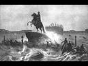 Наводнение 1824 или Мировая Катастрофа или Извержение Супервулкана или Мощнейший Ядерный Взрыв