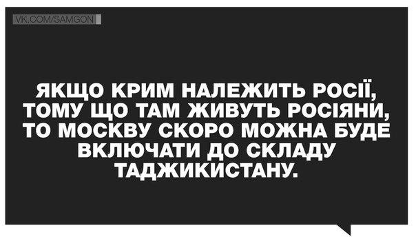 """Меркель не согласилась с Путиным в оценке пакта """"Молотова-Риббентропа"""" - Цензор.НЕТ 9994"""