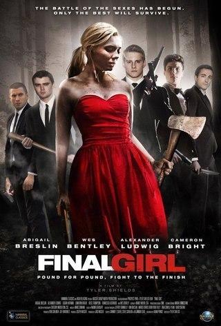 Последняя девушка (2015)