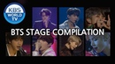 BTS Stage Compilation 방탄소년단 스테이지 모음 MUSIC BANK / KBS Song Festival / Editors Picks