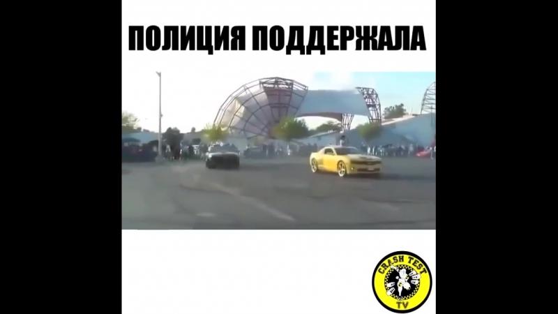 копы в теме ))