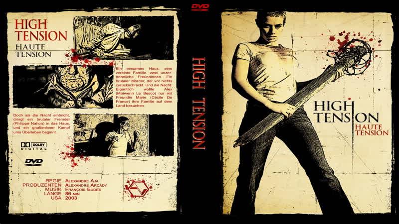 Кровавая жатва Haute tension (2003 Alexandre Aja)