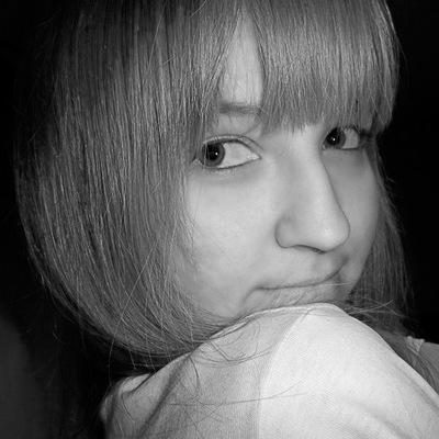 Ольга Ващенко, 8 октября 1992, Хабаровск, id208668317