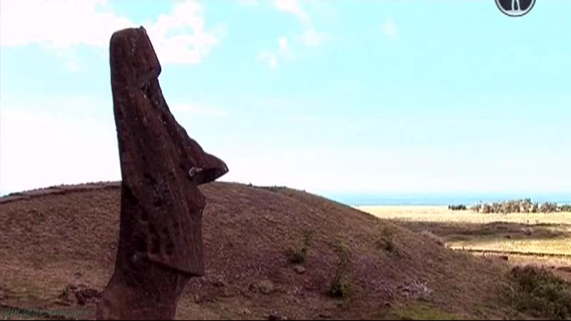 Остров Пасхи Возвращение в прошлое 2010