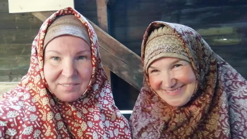 Фрося и Клаша