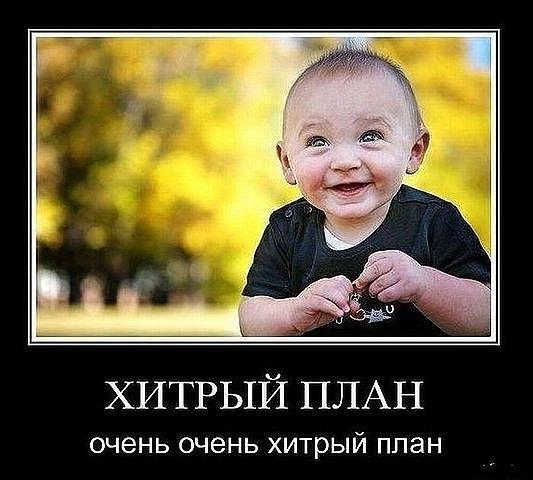 В Активном Поиске | ВКонтакте