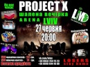 FrenZy - Project X (ARENA LVIV 27.06.2014)