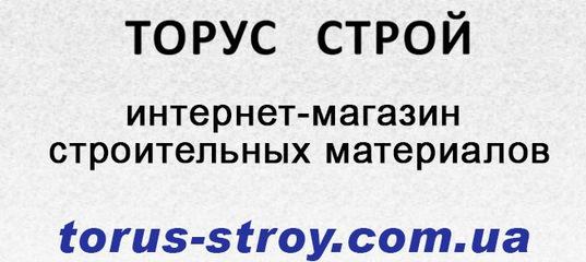 ddd5d2c5d90 Купить стройматериалы в интернет-магазине стройматериалов в Днепропетровске  и Запорожье