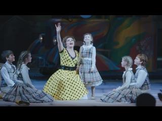 Опера «Паяцы» | НОВАТ